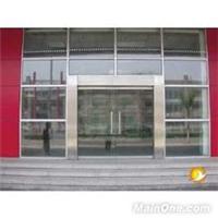 北京正勋门窗有限责任公司
