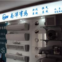 四川广发南洋新排风系统工程公司