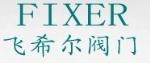 北京飞希尔流体设备有限公司