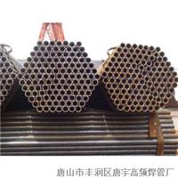 唐山市丰润区唐宇高频焊管厂