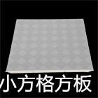 供应铝合金吸音板 天花 微孔板天花