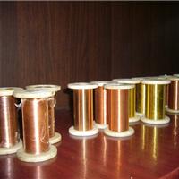 供应铜丝 优质细铜丝