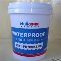澳利凯JS高分子聚合物防水涂料招商