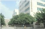 深圳立松建材有限公司