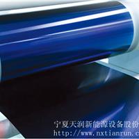 供应蓝钛吸热板