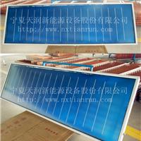 供应民用蓝钛平板太阳能热水器