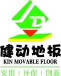 广州健动橡胶地板有限公司