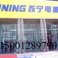 北京爱清环保科技有限公司