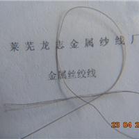 供应铜绞线 绞线规格