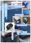 苏州强固管道防腐材料有限公司