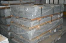 供应7050铝板板材,(西南铝)价格