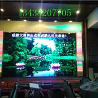 P5室内高清全彩LED显示屏方案
