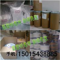 供应电极粘接剂用PVDF