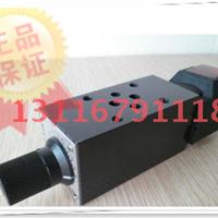 供应MFS-02-04R叠加式电磁调速阀