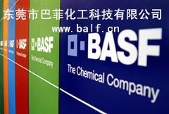 东莞市巴菲化工科技有限公司