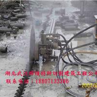 湖北武汉辉煌特种切割建筑工程有限公司