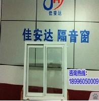 重庆昱纬新型建材有限公司