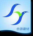唐山市丰润区合源建筑器材厂