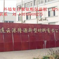 连云港隆源新型材料有限公司