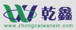 北京中财万鑫科技有限公司