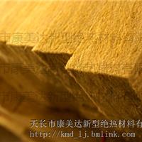 A1岩棉板批发