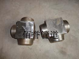 锻制三通|合金钢锻制承插支管台|碳钢支管台