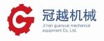 济南冠越机械设备有限公司