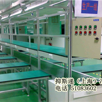 抑斯递(上海)净化科技有限公司