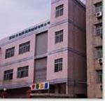 深圳市东辰兴业机械有限公司