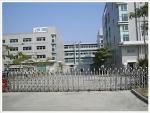 上海天齐电子科技有限公司
