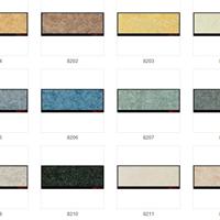 pvc塑胶地板十大品牌报价