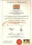 ISO国际质量体系认证