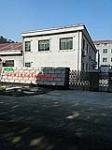 绍兴市上虞杰瑞节能设备有限公司