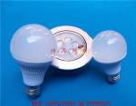 魔法LED球泡灯批发,节能LED灯泡10w7w3w