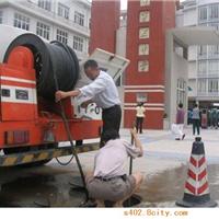 供应顺义区机场清洗水管道-小区下水道清洗