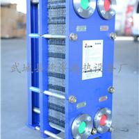 供应机械用润滑油冷却器,油水板式冷却器厂家
