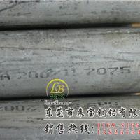 进口高精密2A70铝板 2A70易切削超硬铝板