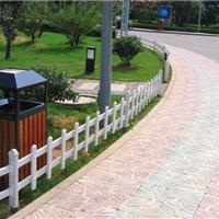 枣庄PVC草坪护栏