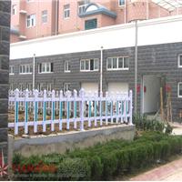 烟台PVC草坪护栏、庭院护栏、烟台塑钢护栏