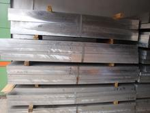 供应2A11铝板(西南铝材,2A11铝板)