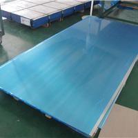 供应上海2A01铝板(西南铝,板材)价