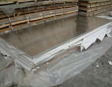 供应2A12铝板(板材)(2A12铝板)