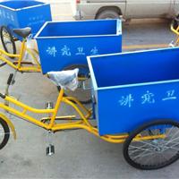 供应环卫工人专用三轮车
