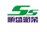 安平县顺盛丝网制品厂