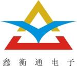 南京鑫衡通(南昌)电子科技有限公司