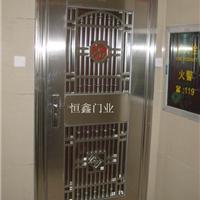 供应深圳恒鑫防盗门 不锈钢销售