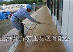 供应重庆彩色混凝土压花地坪,直销让利!