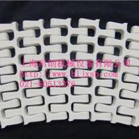 供应新品300塑料网链价格