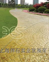 供应温州城市绿道压模(膜)混凝土地坪直销
