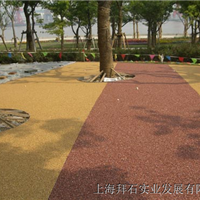 长期供应瑞利胶粘石透水混凝土(首选品牌)